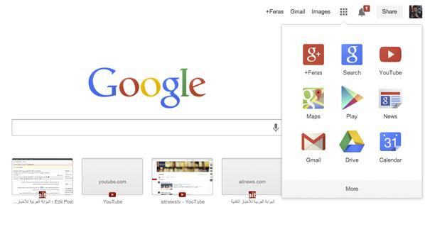 قامت جوجل بالتخلي عن شريط الخدمات الذي كان موجوداً في أعلى أي صفحة من صفحاتها.