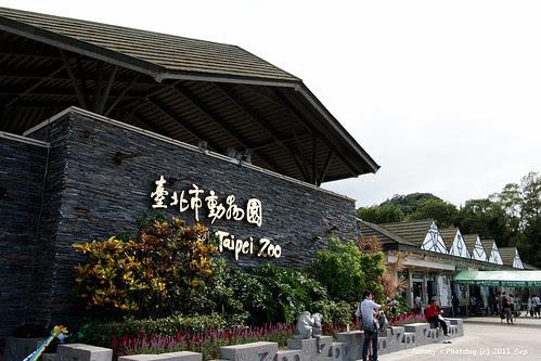 台北市立動物園 -69