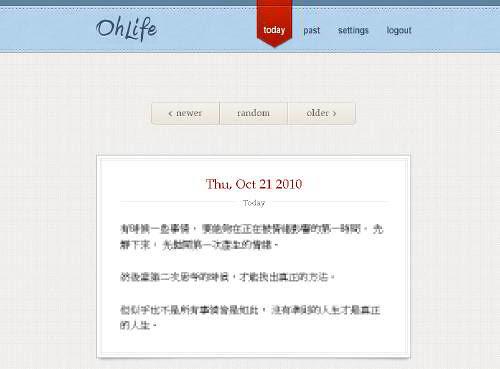 ohlife-03