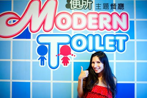 Toilet themed restaurant!