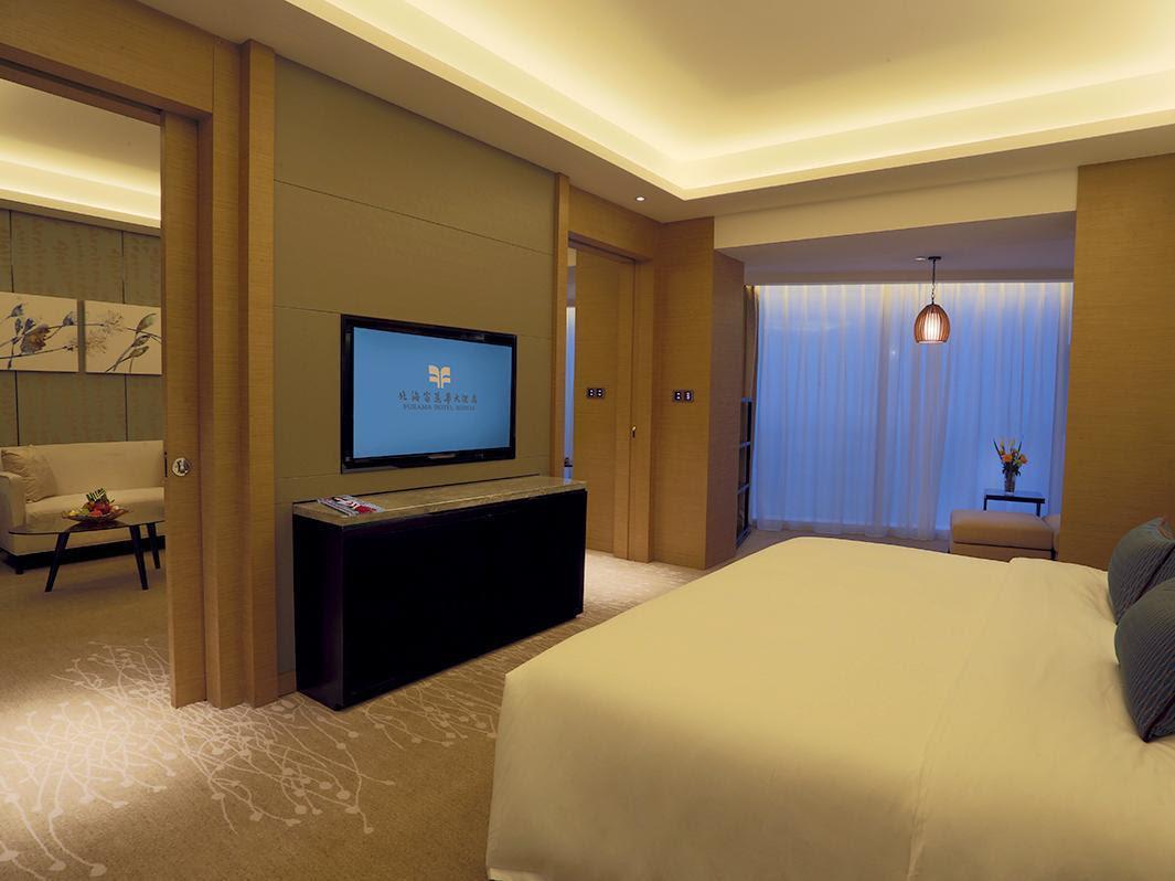 Furama Hotel Beihai Discount