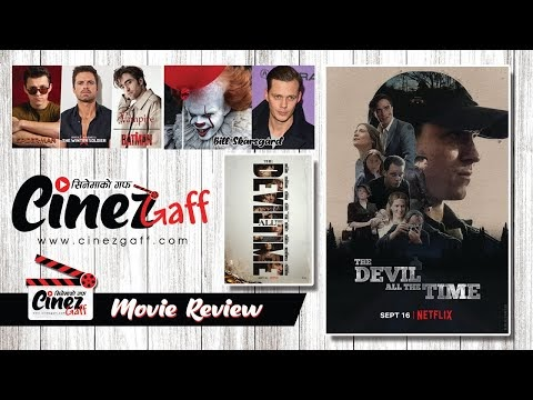 The Devil All the Time (Netflix) - 2020 | Movie Review | Cinez Gaff