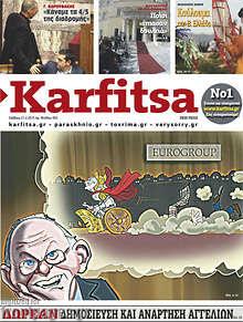 Εφημερίδα Karfitsa -