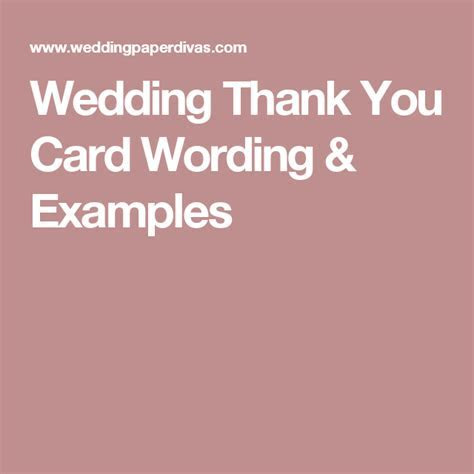 Wedding Thank You Wording and Etiquette   the big day