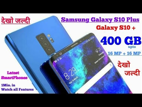 Galaxy S10 Plus - Will Have A New Killer Feature!!