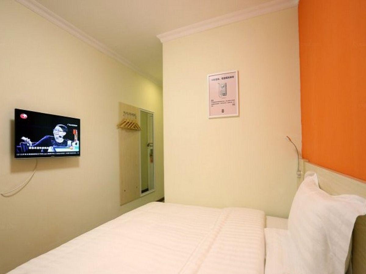 7 Days Inn Changsha Jingwanzi International Furniture Square Branch Discount