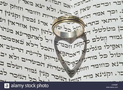 Jewish Wedding Ring Stock Photos & Jewish Wedding Ring