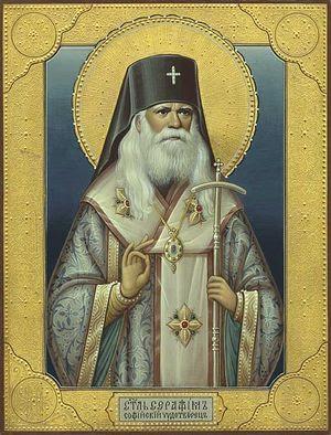 http://www.pravoslavie.ru/sas/image/101777/177731.p.jpg?0.1289541895966977