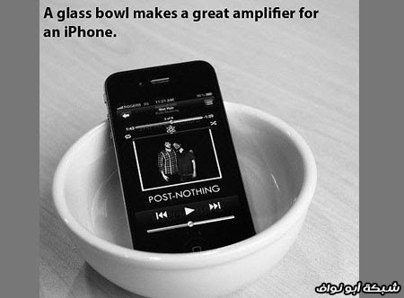 صور : استخدامات مبتكرة لأشياء في منزلك