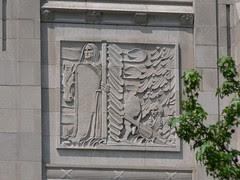 Federal Building, Asheville