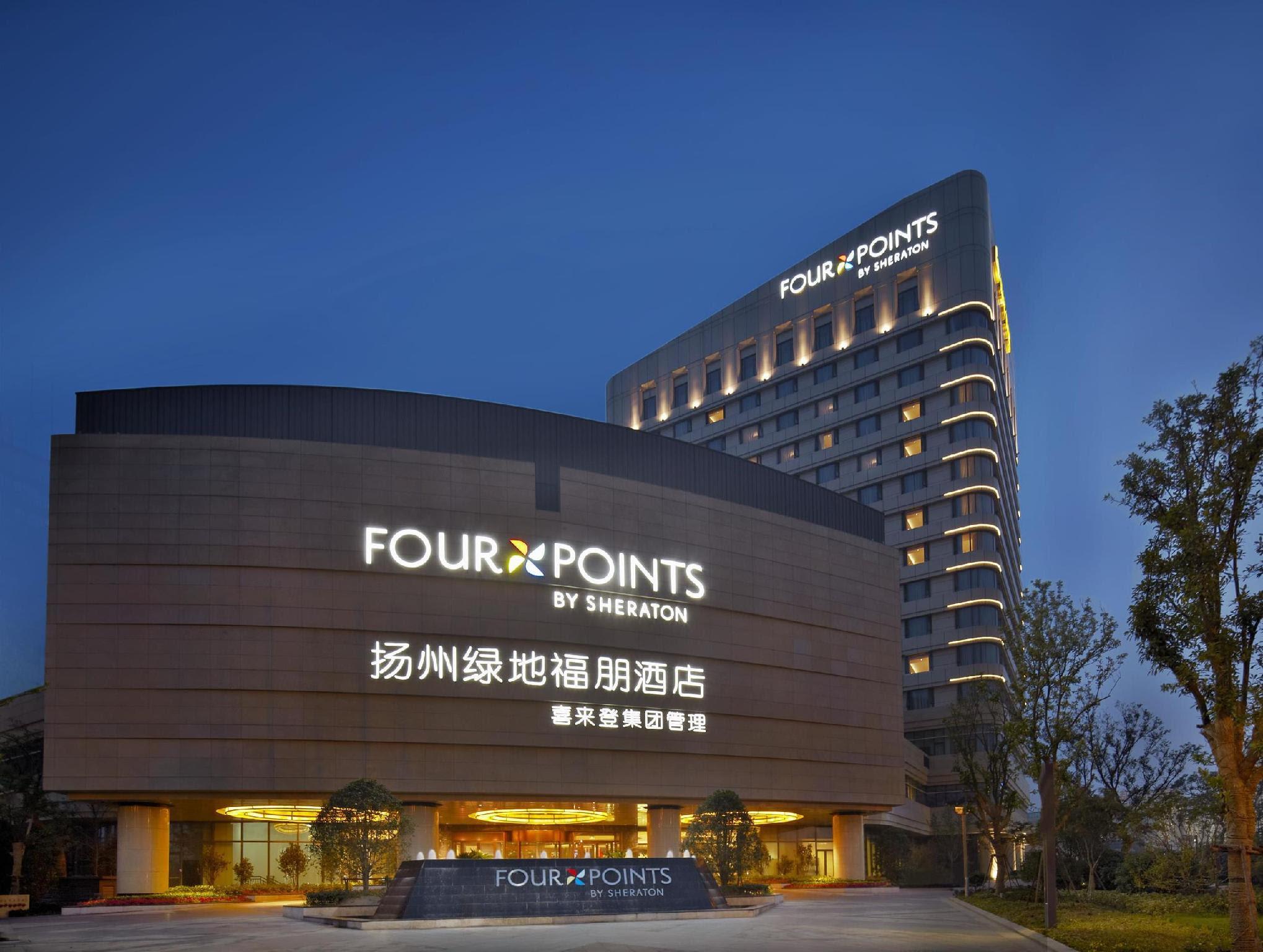 Four Points by Sheraton Yangzhou, Hanjiang Reviews