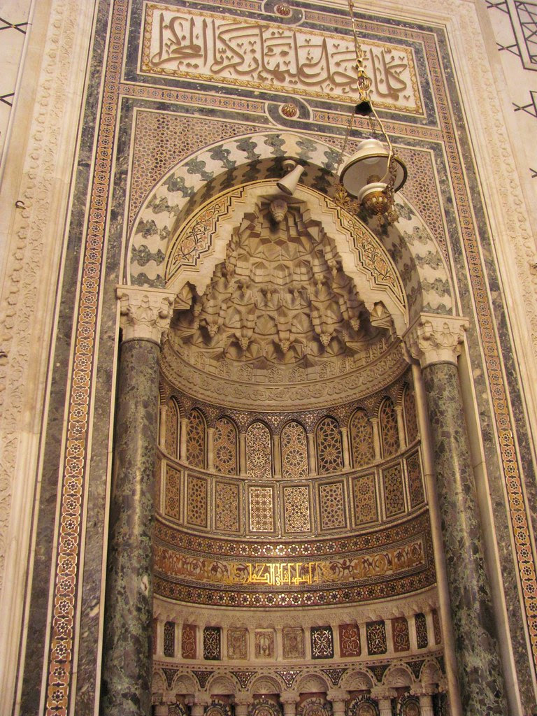 Mihrab In Umayyad Mosque Damascus The Prayer Niche