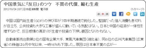 http://www.nikkei.com/article/DGXNASGM2201S_S2A021C1FF1000/?dg=1