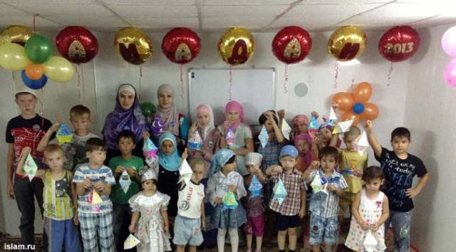 Ramadhan anak2 Moscow !