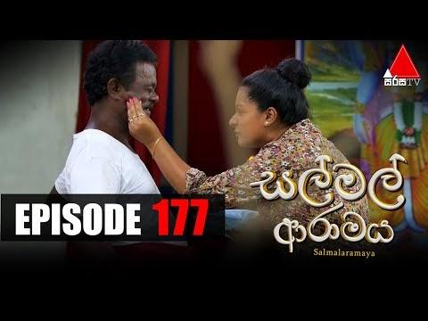 Sal Mal Aramaya | Episode 177