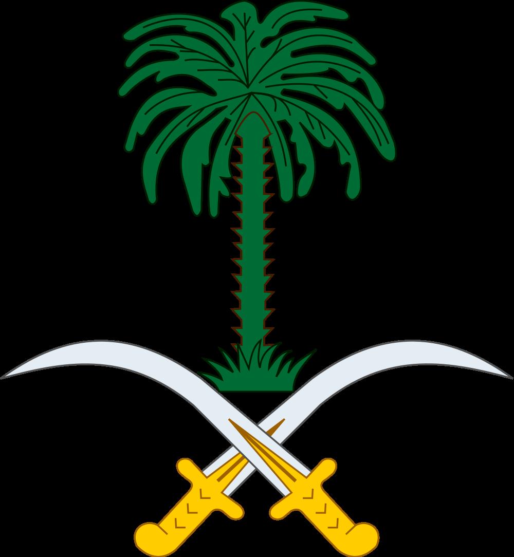 Escudo Arábia Saudita