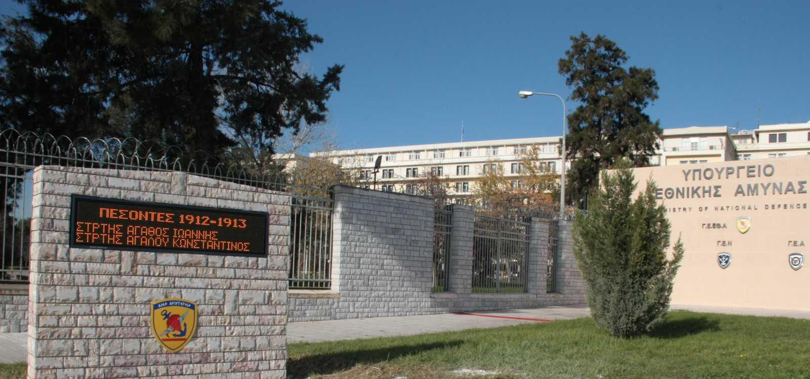 http://www.defence-point.gr/news/wp-content/uploads/2012/12/Balkanikoi_2.jpg