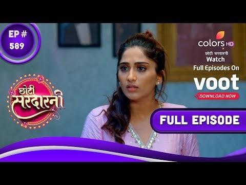 Choti Sarrdaarni | छोटी सरदारनी | Episode 589 | 18 September 2021