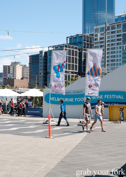 The Immersary at the Melbourne Food and Wine Festival 2014