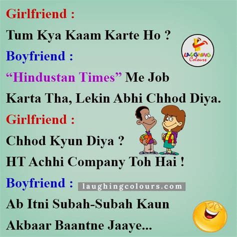 Sad Quotes In Hindi For Boyfriend