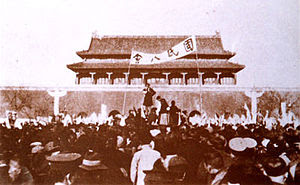 A photo of the crowded Tiananmen Square during...