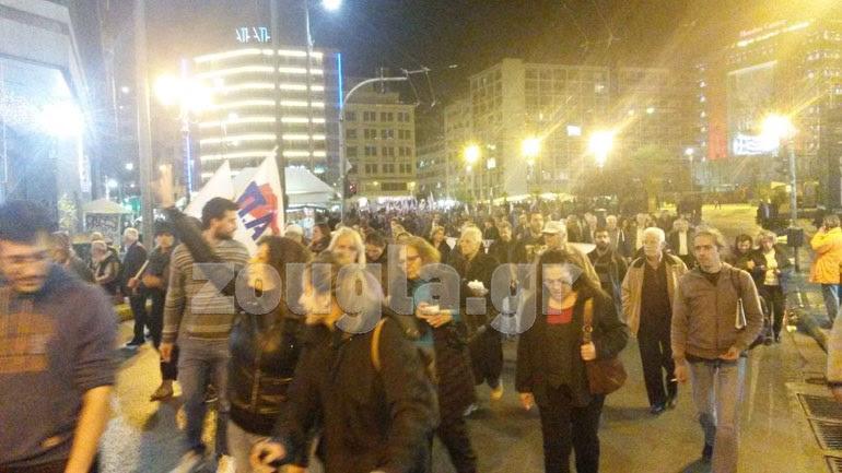 Στην κινητοποίηση στην Αθήνα συμμετείχαν περίπου 5.000 υποστηρικτές του ΠΑΜΕ