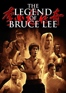 Legend of Bruce Lee, The - Season 1