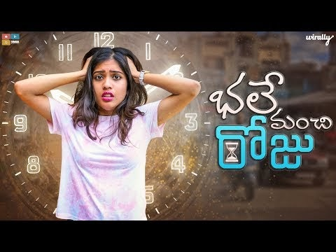 Bhale Manchi Roju Short Film