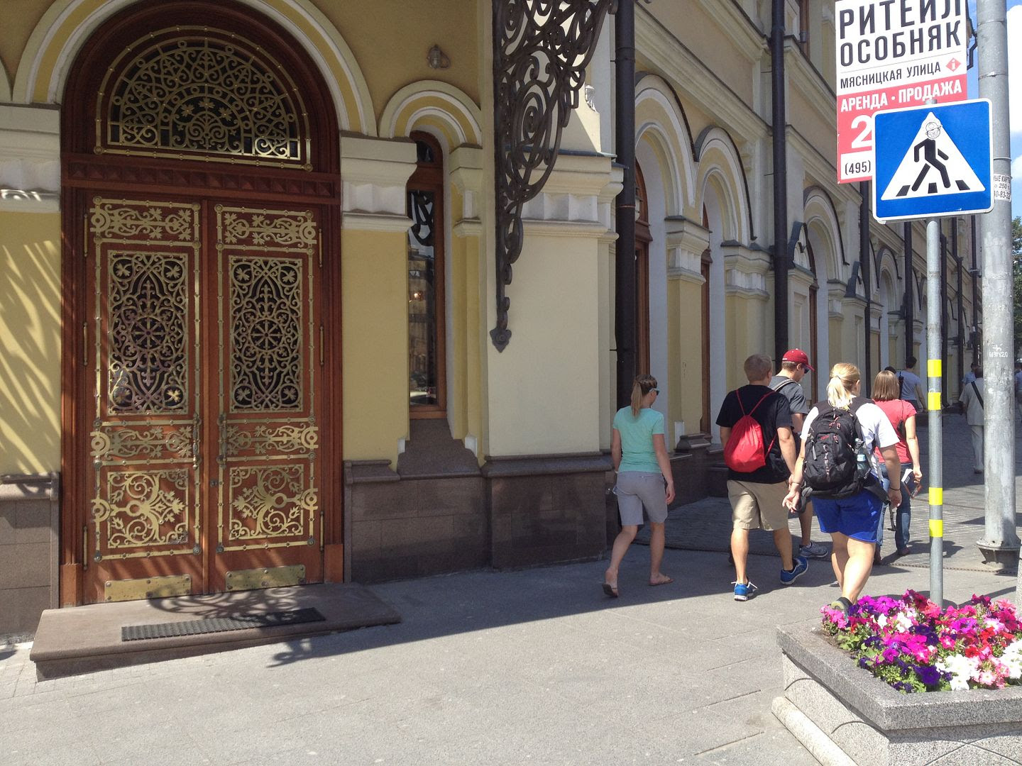 Detailed Doors in Moscow photo 2014-07-07142318_zps7e1b2f3f.jpg