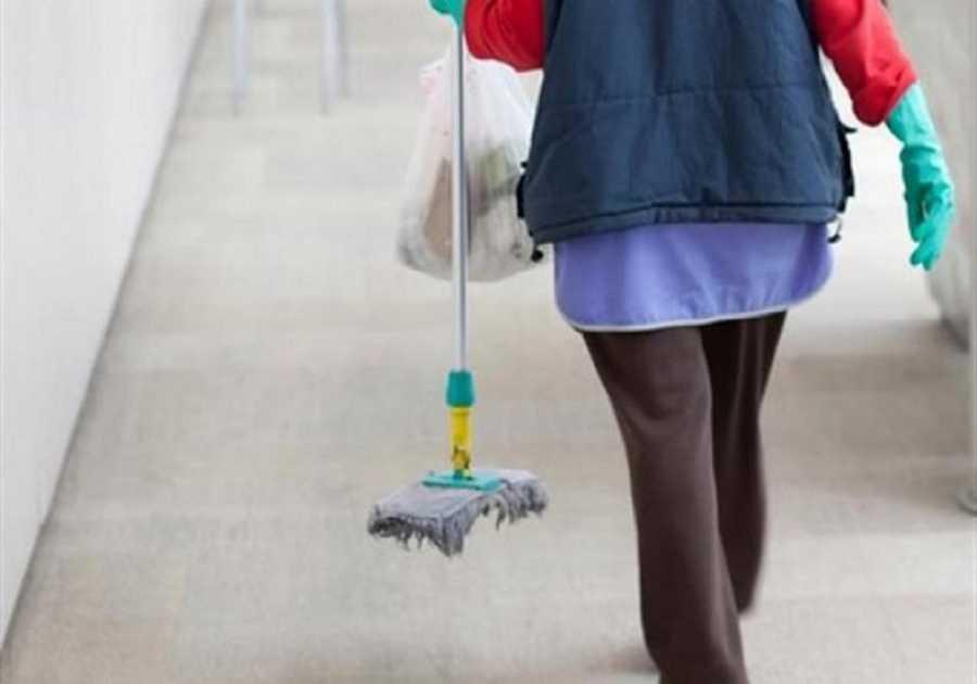 Αποτέλεσμα εικόνας για σχολικές καθαριστριες
