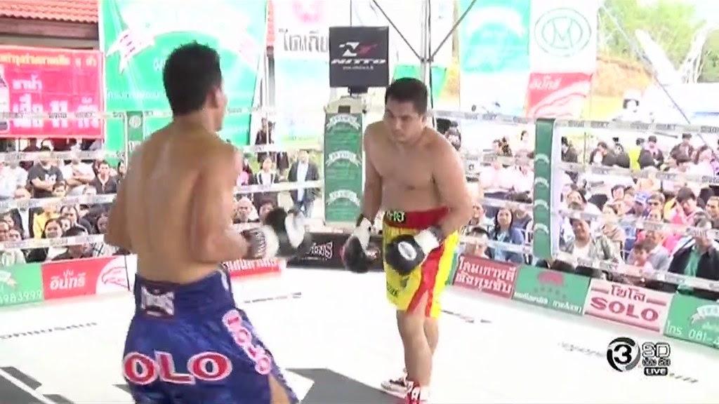 Liked on YouTube: เทพฤทธิ์ ก่อเกียรติยิม vs บอยโด แมนจุนตัก 9 มกราคม 2560