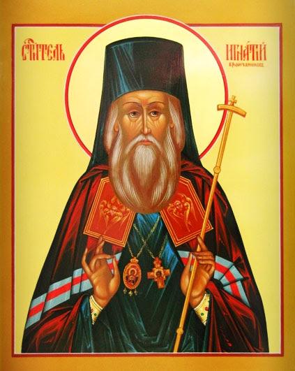 Hl. Ignatij Brjancaninov