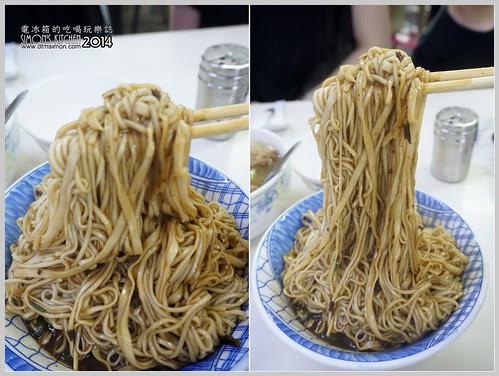 文昌街炸醬麵09