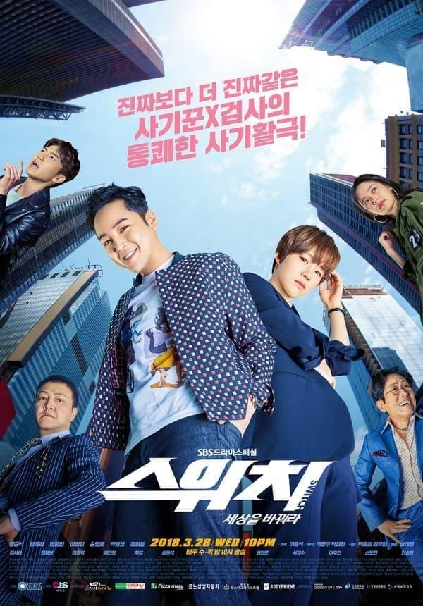 Drama Korea Switch: Change the World Sub Indo 1-32 END