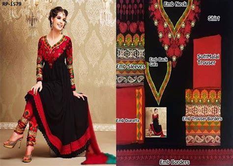 Vinay Indian Froke On Sale   Pakistani Dresses Marketplace