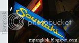 Το ελληνικό σουβλάκι εστιατόριο της Μπανγκόκ