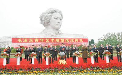 12月26日,毛泽东青年艺术雕塑落成典礼在长沙市橘子洲景区举行。 记者 张目 摄