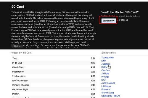 youtubemusic-08
