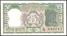 IndP.56a5RupeesND1970correctedUrdu.jpg