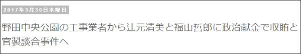 http://tokumei10.blogspot.com/2017/03/blog-post_389.html