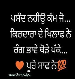 Punjabi Attitude Status For Facebook Whatsapp Status Share Site 2017