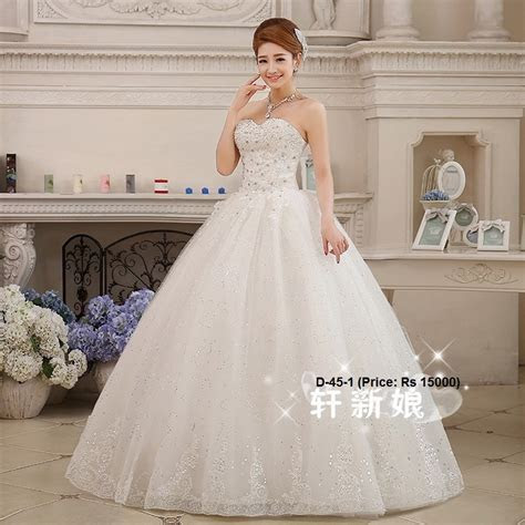 Christian Wedding Gowns & Bridal Dress at Rs 1 /piece(s