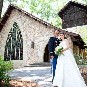 Ida Cason Callaway Memorial Chapel   Wedding Venues
