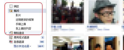 facebook filter-04