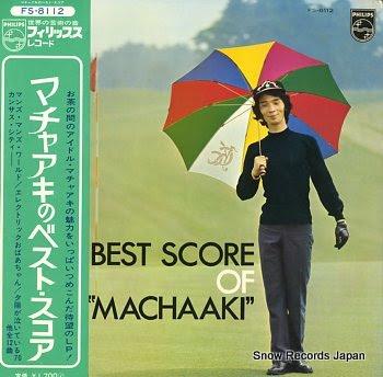 SAKAI, MASAAKI best score of machaaki