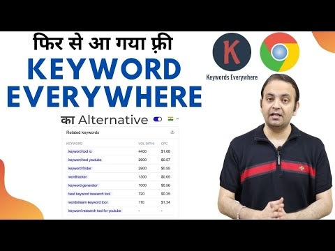 Free GOOGLE CHROME EXTENSIONS For Keyword Research | Keyword Everywhere Alternative Hindi (2021)