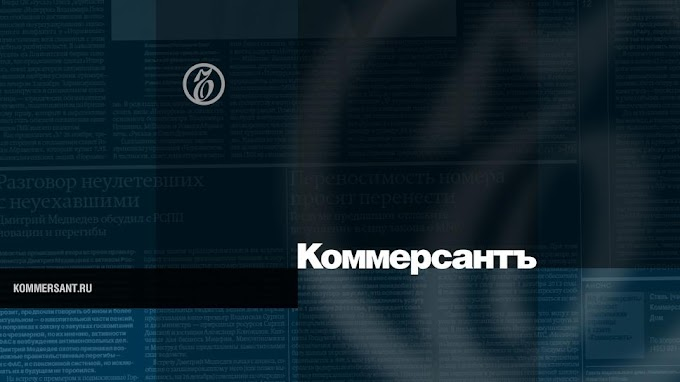 Ростовская область лидирует в ЮФО по объему задолженности по зарплате