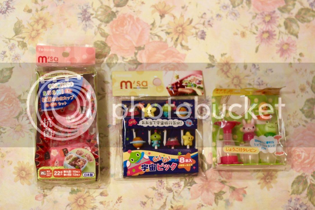 doki doki japan crate march 2016 review bento box kawaii cute subscription box review