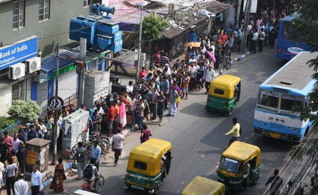 bank of india bank queue