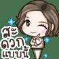 http://line.me/S/sticker/11872